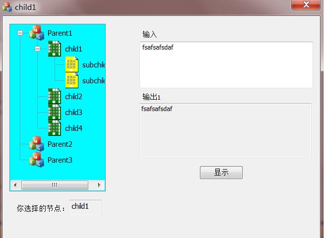 vc树形控件整理